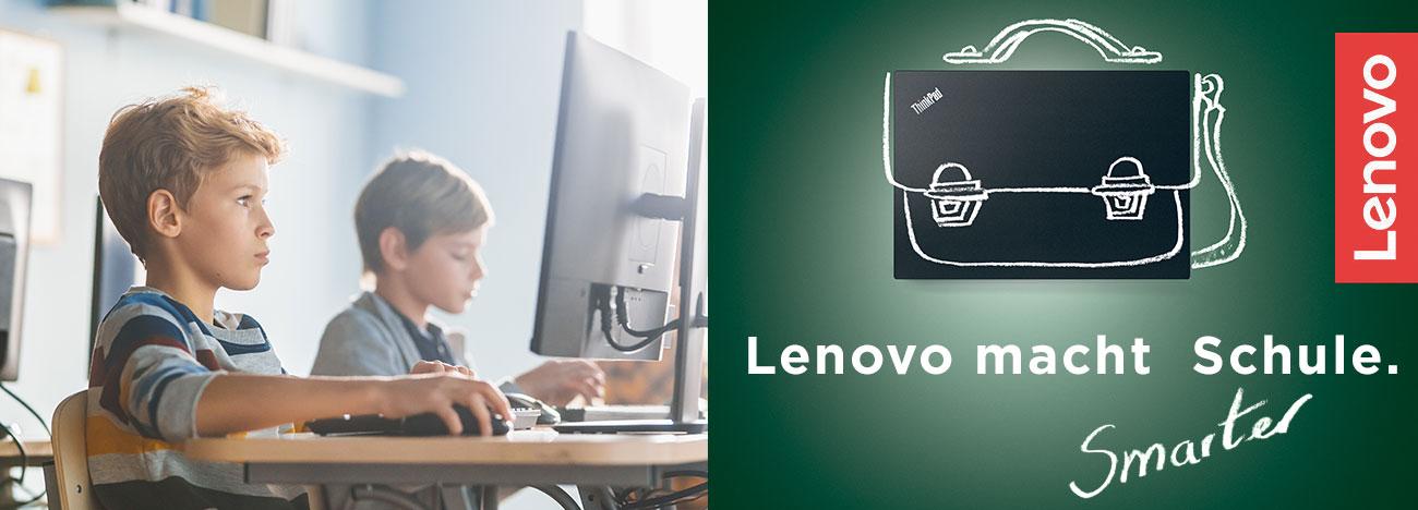 Lenovo Education Header